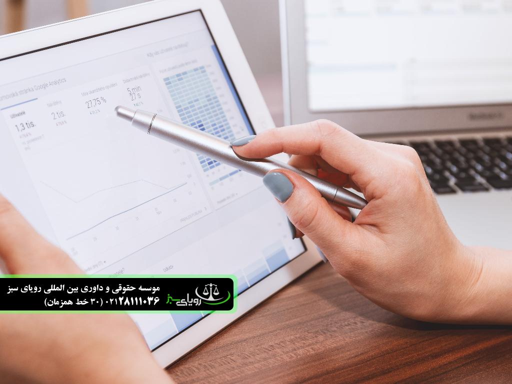 لیست تلفن و آدرس وکلای سعادت آباد