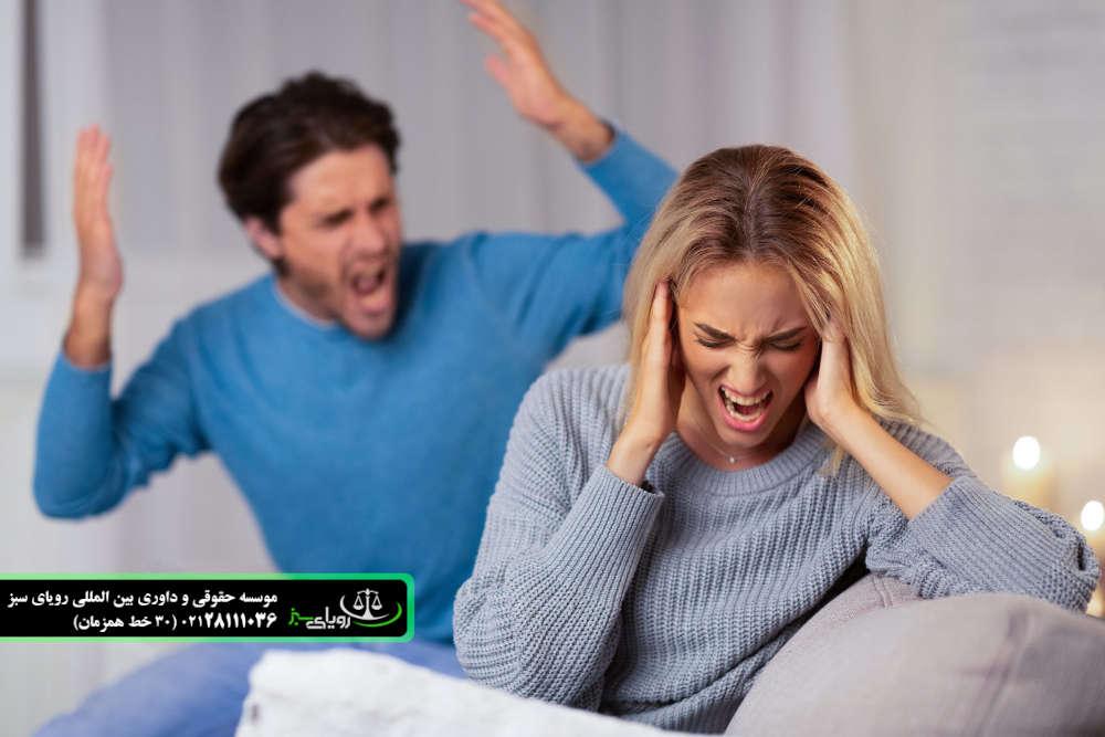 انواع طلاق چیست