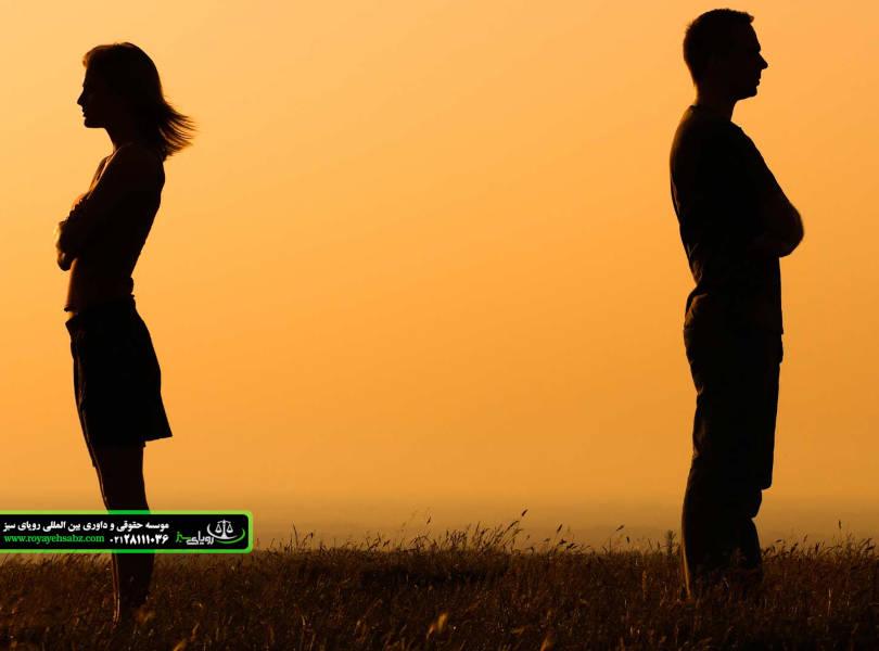 طلاق به درخواست مرد
